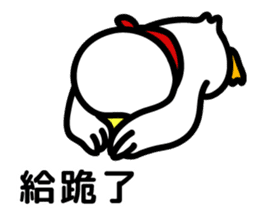 Mr. SHIROI(Chinese ver.) sticker #14074679