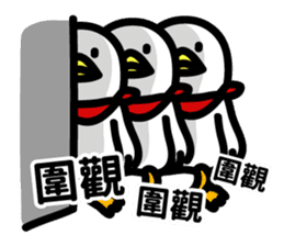Mr. SHIROI(Chinese ver.) sticker #14074680