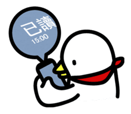 Mr. SHIROI(Chinese ver.) sticker #14074681