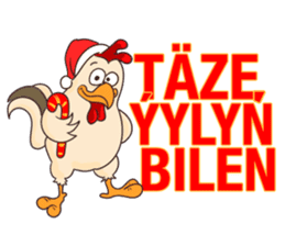 TAZE YYL 2017 TOWUK YYLY sticker #14078470