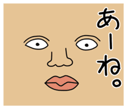 FACE(one's looks) sticker #14079446