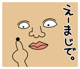 FACE(one's looks) sticker #14079447