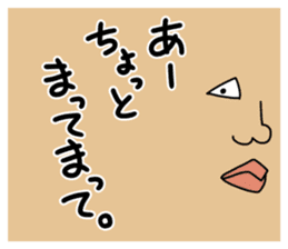 FACE(one's looks) sticker #14079452