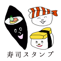 sushi sticker in japanese