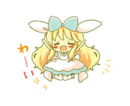Picture book of Alice that moves sticker #14080418