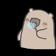 คุณหมีกับเจ้าเหมียว : ไม่บอกก็รู้ว่ารัก