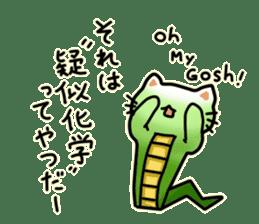 Tatzelwurm (cat face snake) sticker #14084034