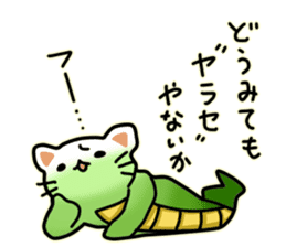 Tatzelwurm (cat face snake) sticker #14084038