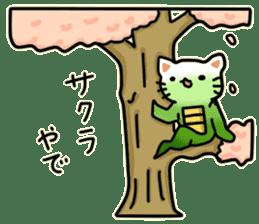 Tatzelwurm (cat face snake) sticker #14084039