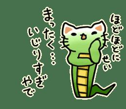 Tatzelwurm (cat face snake) sticker #14084041