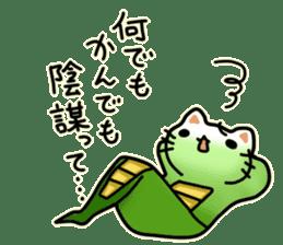 Tatzelwurm (cat face snake) sticker #14084043