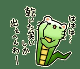 Tatzelwurm (cat face snake) sticker #14084044