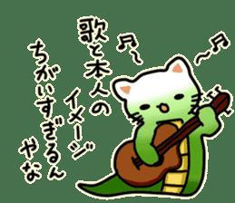 Tatzelwurm (cat face snake) sticker #14084047