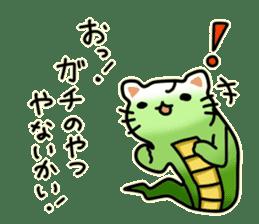 Tatzelwurm (cat face snake) sticker #14084051