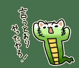 Tatzelwurm (cat face snake) sticker #14084056