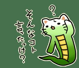 Tatzelwurm (cat face snake) sticker #14084059