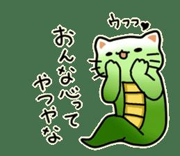 Tatzelwurm (cat face snake) sticker #14084060