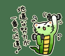 Tatzelwurm (cat face snake) sticker #14084065