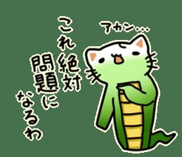 Tatzelwurm (cat face snake) sticker #14084066