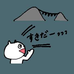三重県をゆるくアピールする猫のスタンプ