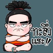 สติ๊กเกอร์ไลน์ Nong Moo Yong