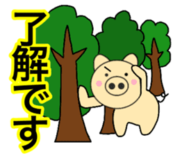 pig that can be uaed12 sticker #14091418
