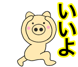 pig that can be uaed12 sticker #14091422