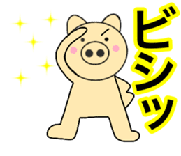 pig that can be uaed12 sticker #14091423
