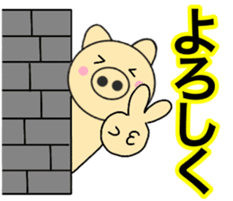 pig that can be uaed12 sticker #14091425
