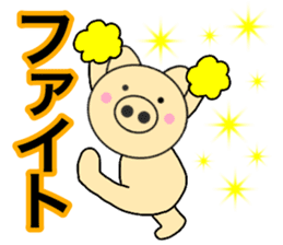 pig that can be uaed12 sticker #14091429