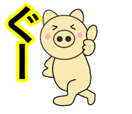 pig that can be uaed12 sticker #14091433