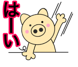 pig that can be uaed12 sticker #14091434