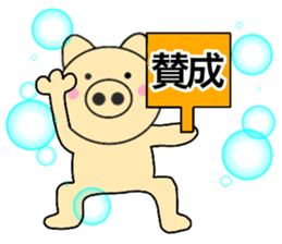 pig that can be uaed12 sticker #14091435