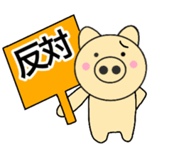 pig that can be uaed12 sticker #14091436