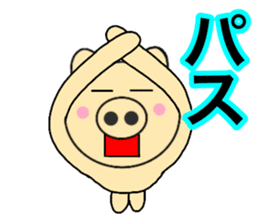 pig that can be uaed12 sticker #14091438