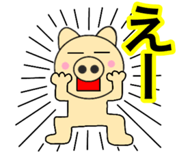 pig that can be uaed12 sticker #14091445