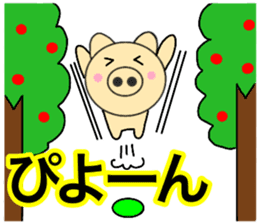 pig that can be uaed12 sticker #14091446