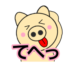 pig that can be uaed12 sticker #14091448