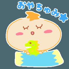 Present Stickers[Baby Boy]