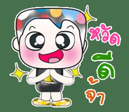 Hello! My name is Shiba. ^_^ sticker #14097262