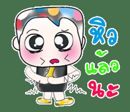 Hello! My name is Shiba. ^_^ sticker #14097263