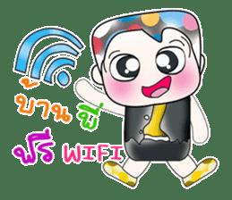 Hello! My name is Shiba. ^_^ sticker #14097264