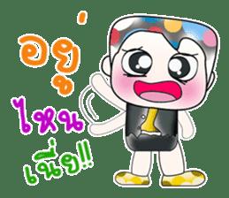 Hello! My name is Shiba. ^_^ sticker #14097265