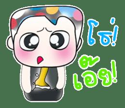 Hello! My name is Shiba. ^_^ sticker #14097268