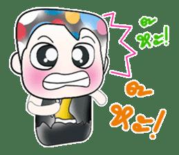 Hello! My name is Shiba. ^_^ sticker #14097269