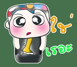 Hello! My name is Shiba. ^_^ sticker #14097271