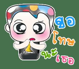 Hello! My name is Shiba. ^_^ sticker #14097275