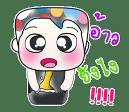 Hello! My name is Shiba. ^_^ sticker #14097277
