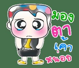 Hello! My name is Shiba. ^_^ sticker #14097280