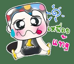 Hello! My name is Shiba. ^_^ sticker #14097281